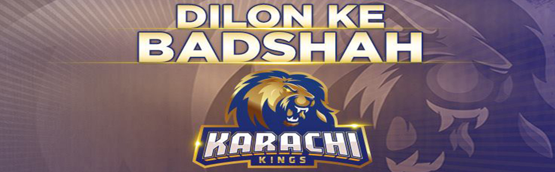 The Karachi Kings Launch Concert