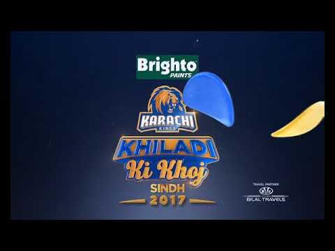 Karachi Kings 2017 KKK Sindh Trails Promo