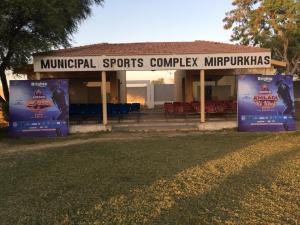 Photo Gallery - Khiladi Ki Khoj - Mirpur Khas