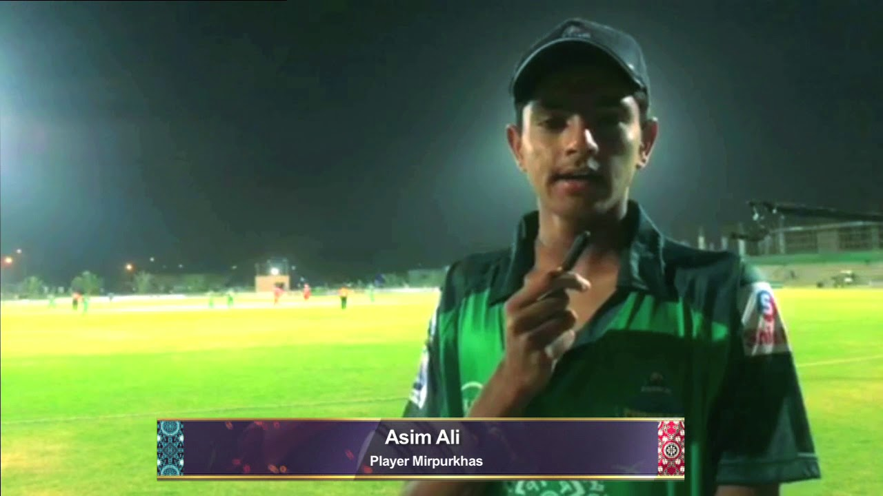The emerging cricketer from Mirpurkhas Asim Ali shares his experience of tournament